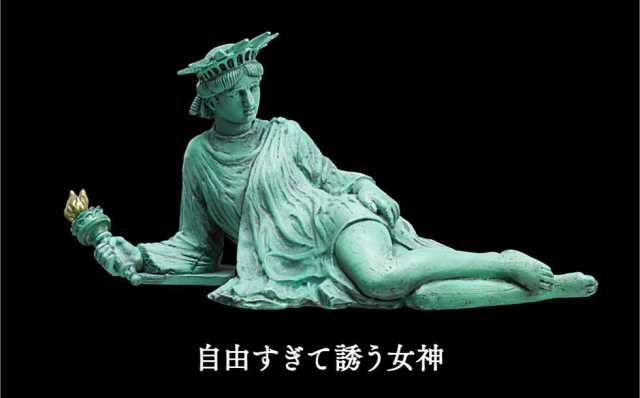 statue-of-liberty2